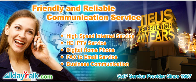 Unlimited airtime for cellphone by Magic number or Call back (Callback) service | VoIP Digital Local Phone Line